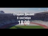 World of Tanks и Динамо Минск