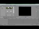 Урок 4 - Окно «Project Media»