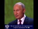 Президент России Владимир Путин в субботу 14 июля посетил посвящённый чемпионату мира по футболу гала концерт звёзд мировой оп