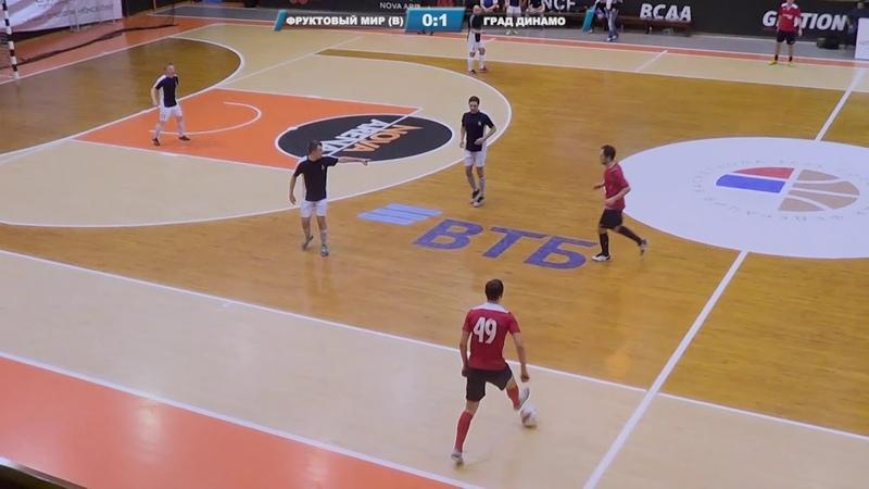 Чемпионат среди ветеранов. Град Динамо - Фруктовый мир (в) 2:3 (видеообзор)