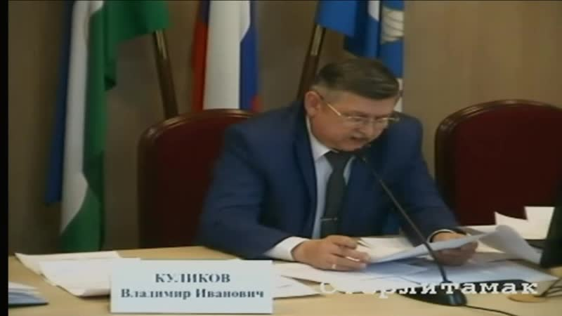 Радий Хабиров попросил объяснить мэра Стерлитамака, почему в городе 1860 человек сидят без зарплаты ...