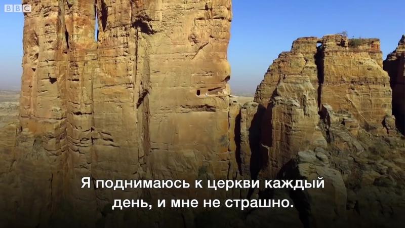 Эфиопия нелегкое восхождение к древней коптской церкви