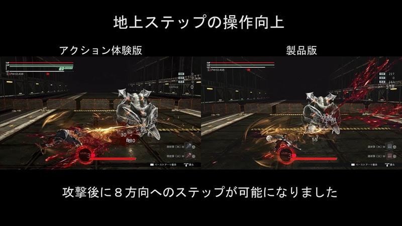 『GOD EATER 3』体験版からの改修点紹介「基本アクション編」 1
