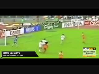 ● Топ-35 легендарных голов в истории футбола