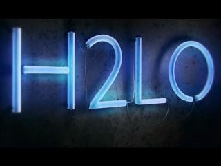 LOBODA - H2LO