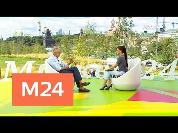 Интервью: Вадим Дымов – о развитии бизнеса в столице - Москва 24