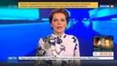 Новости на Россия 24 • Мария Шарапова проиграла в полуфинале турнира в Штутгарте