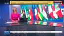 Новости на Россия 24 Антиглобалисты отметили начало саммита G20 поджогами и побоищами
