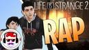 Life Is Strange 2 Rap Song | Roads feat. GameBoyJones | Rockit Gaming