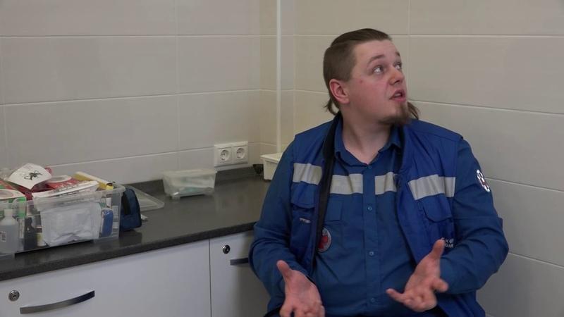 интервью с фельдшером скорой помощи в стоматологии