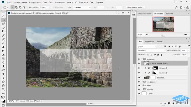 Создаём коллаж «На развалинах старого замка» - 2