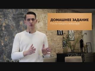 Ультра подготовка по русскому языку с 0 до 100 баллов за 5 месяцев!