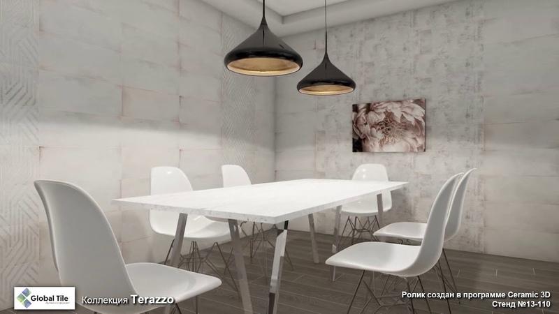 Global Tile коллекция Terrazzo