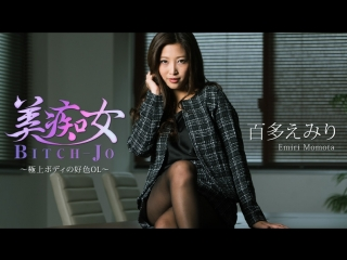 Uncens! miri mizuki (emiri momota) glamorous body of nasty office lady.