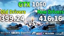 NVIDIA Slows Performance in New Drivers