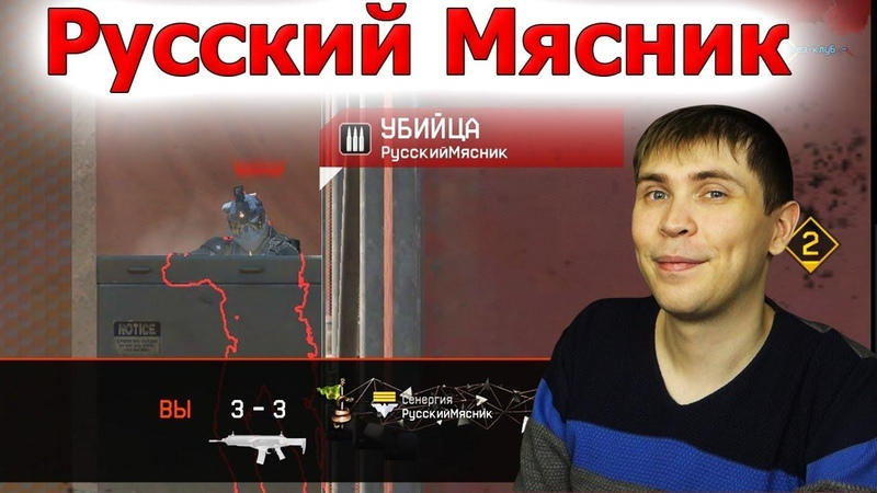 Warface Русский Мясник против Элеза в Варфейс M40A5 VS Beretta ARX 160