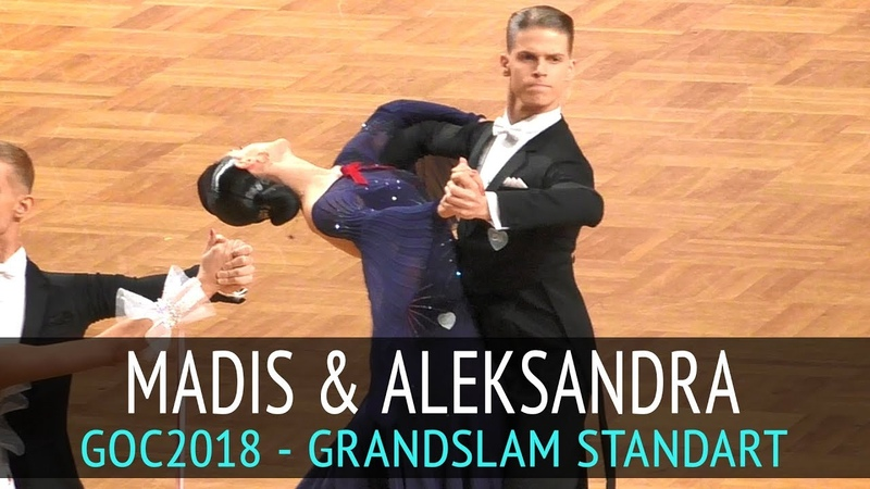 Madis Abel Aleksandra Galkina Танго GOC2018 GrandSlam STANDARD