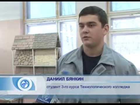 05 12 2013 Сертификация по профессии Облицовщик плиточник