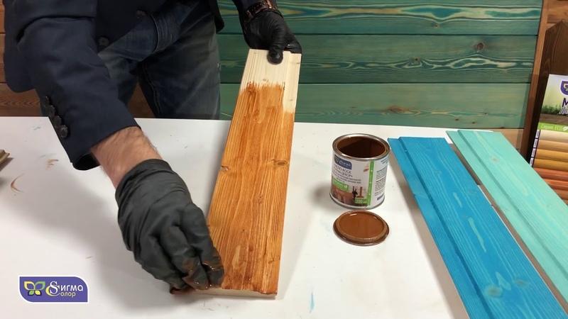 Покраска деревянных стен и потолков (Натуральная краска для дерева)   Сигма Колор