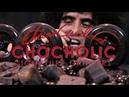 Chema Cardenas | Chocoholic Grippers Promo