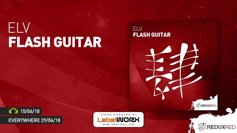 ELV - Flash Guitar [Out June 15th] Exclusive!