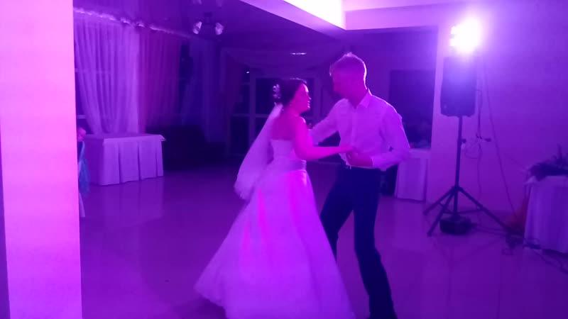 Танец Евгении и Олега 08.12.2018г.