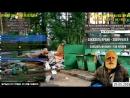 [Евпата Кнур LIVE] Лучшие моменты бомжатского стрима   Евпата Кнур Live