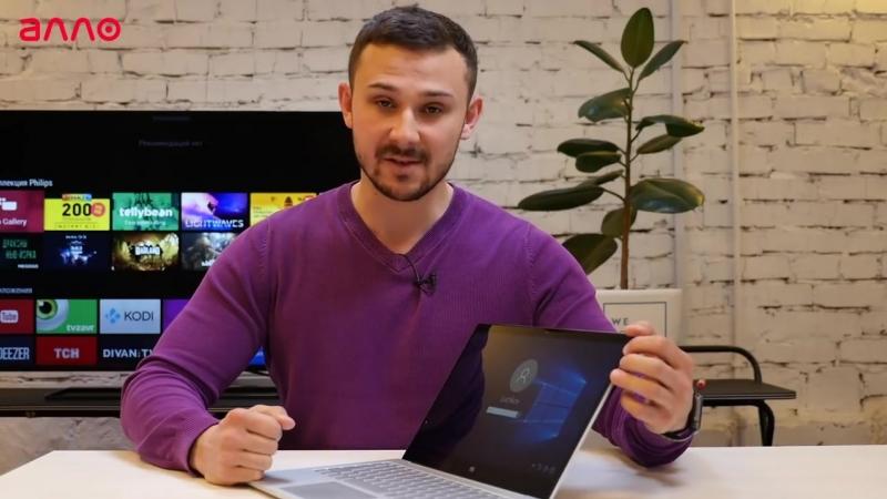 [Алло] Неприлично мощный Xiaomi Mi Notebook Air 13.3