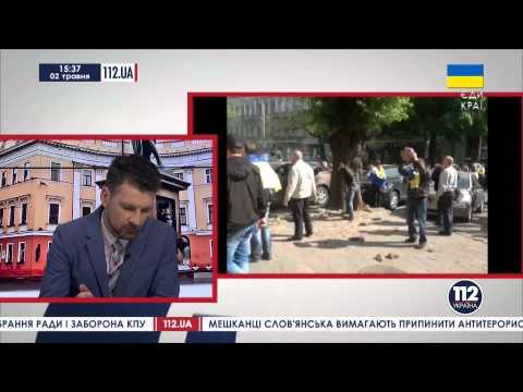 Столкновения 2 мая в Одессе между митингами - сюжет телеканала 112 Украина