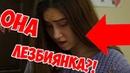 ШКОЛА ПЕРЕЗАГРУЗКА - 2 СЕЗОН 1 СЕРИЯ [ОБЗОР] - ЛИЗА НАЙС