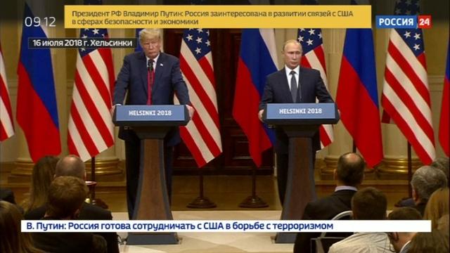 Новости на Россия 24 • Трамп позиции России и США по Сирии сближаются