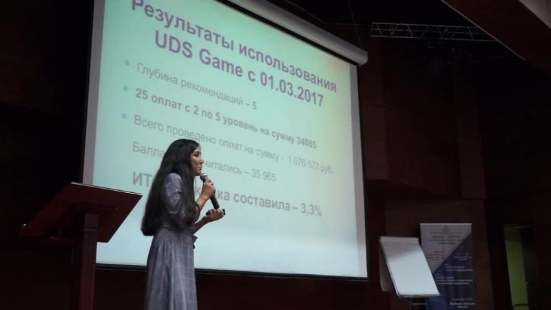 Кейс внедрения UDS Game в салон красоты Жаклин Василя Салихова