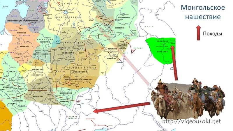 13. Монгольское нашествие на Русь. Создание державы Чингисхана