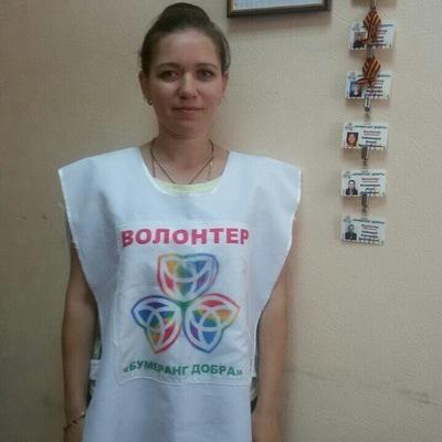 Юлия Донченко