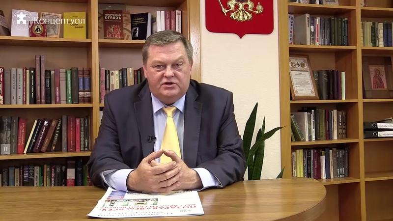 Евгений Спицын О намеренном отуплении детей и россиян