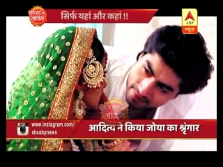 Bepannah Aditya and Zoya reveals the truth about their marriage