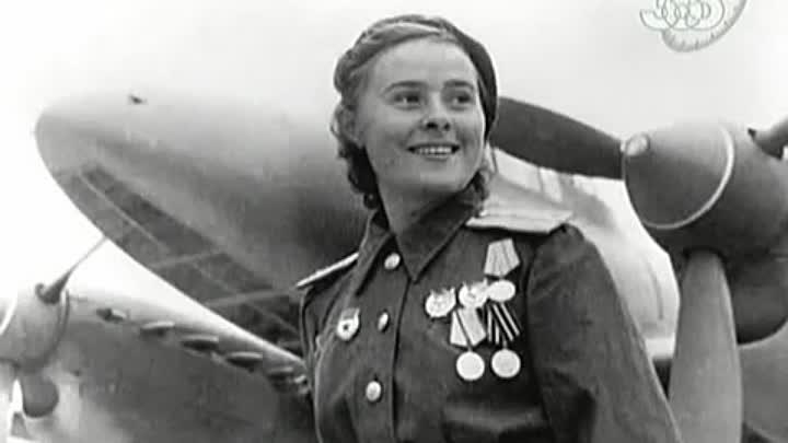 18 декабря, день рождения прославленной советской лётчицы, Героя Советского Союза: Долиной Марии Ивановны