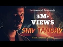 Shiv Tandav Stotram Anurag Ft Swarit Nigam शिवतांडव स्तोत्रम Shiva Stotra Sanskrit Lyrics