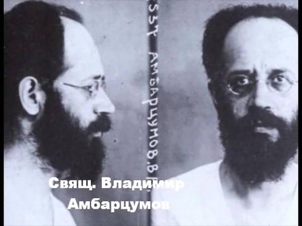 Архимандрит Серафим Тяпочкин