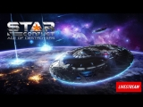 Стрим Star Conflict Эра уничтожения №5