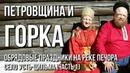 Петровщина и Горка - обрядовые праздники на реке Печора, село Усть-Цильма Часть 1