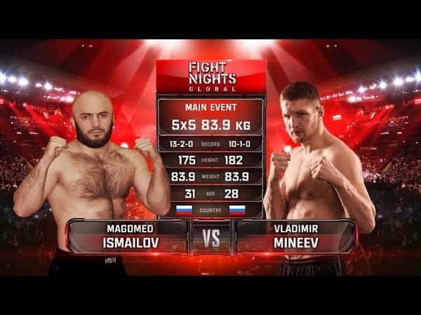 Магомед Исмаилов vs Владимир Минеев Magomed Ismailov vs. Vladimir Mineev