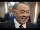 Назарбаев все таки калмак а не казах БАСЕ