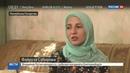 Новости на Россия 24 • В Татарстане появился мобильный тариф для мусульман
