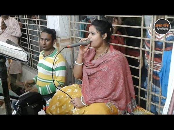 কে আনিল রে কোথায় ছিল রে মধু মাখা হরি নাম | Madhu Makha Hari Na
