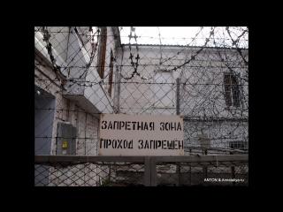 - ЭТАП - А. ГАЛАЙ + А. ЦЫБУЛЬСКИЙ - mp4-