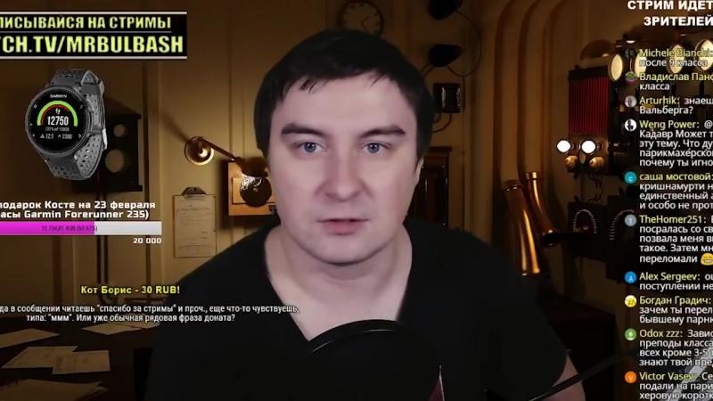 Константин_Кадавр о парикмахерской