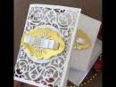 Подарочный сертификат клиника Belle Луганск