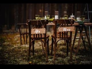 Kate decor - лесная камерная свадьба в ижевске | игорь и вера