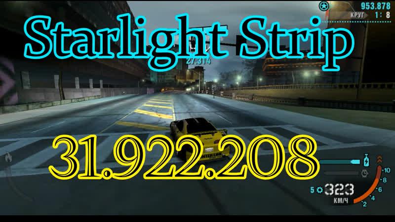 NFS Carbon Drift Starlight Strip 8 Laps 31.922.208 Keyboard